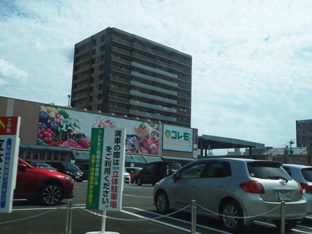 3-大村市東本町 しっぽのあんこP9201857