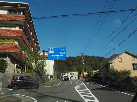 4-雲仙仁田峠PA303166