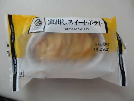 2-コンビニスイーツDSC05038