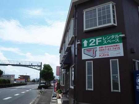 6-大村市 しあわせお菓子工房 ichika P7224144