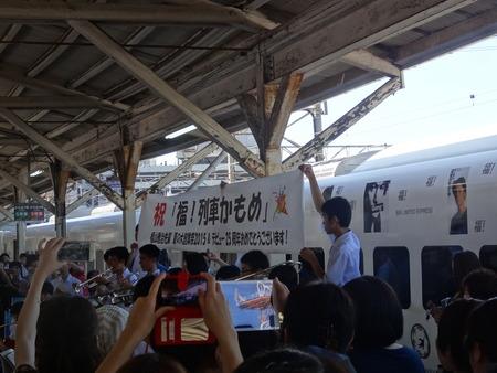 8-福山雅治DSC00171