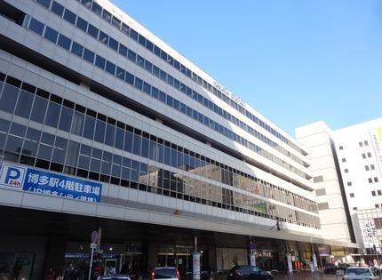 1-博多駅DSC00209