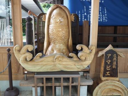 9−諫早神社前P7080807