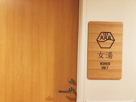 20-諫早駅 shinシンホテルIMG_1695