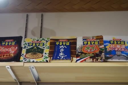10-長崎市矢上町 缶詰BER來DSC06555