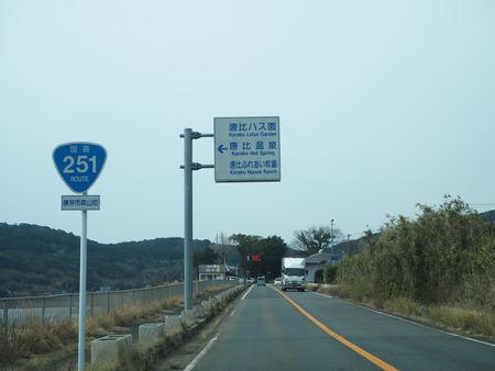 1-諫早市森山町 カフェ COZYコージーP2112536