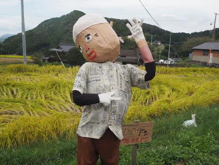 22-波佐見町 鬼木棚田まつりPA060177