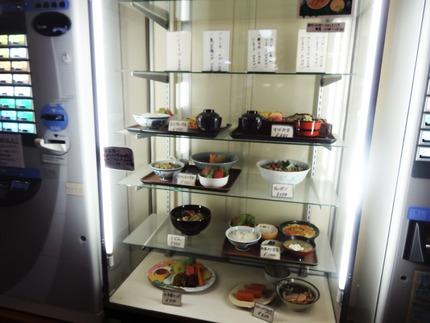 9-小浜温泉望洋荘DSC08936