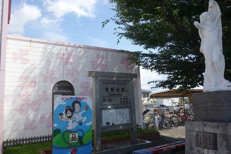 3-愛野駅DSC00359