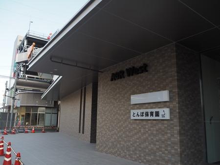11-4-諌早栄町 アエル イーストPA131418