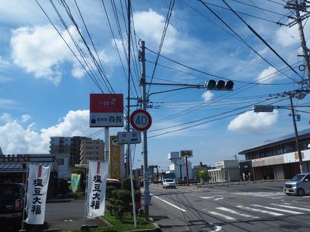1-いしむら 諌早店P19108289