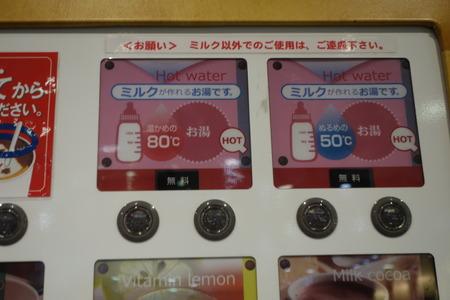 6-よーじやカフェDSC00623