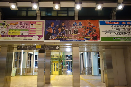 8-山形駅DSC05297