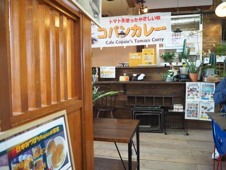 20-大村市 ひびき珈琲P2051301