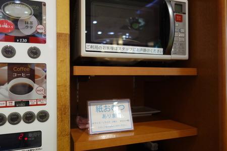 7-よーじやカフェDSC00624