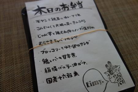 1-Eimy's kitchenDSC02054