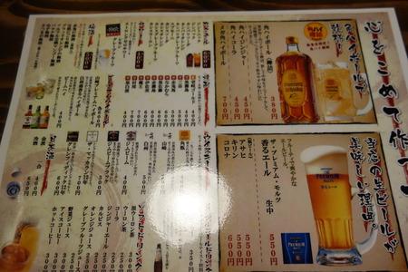 10-富貴 愛野店DSC04223