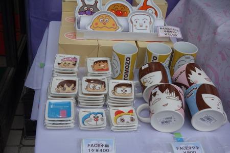 11-有田陶器市DSC00817