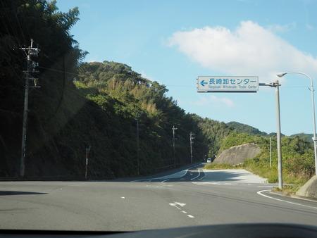 4-長崎市田中町 みかん山の収穫祭PB043907