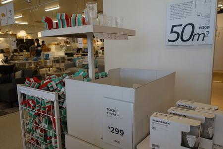 11-IKEA熊本DSC01031