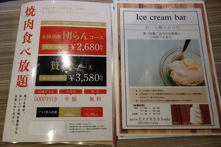 8-竹林 時津エクスプレスDSC04900