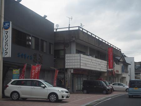 2021.09.06 平戸市 満腹食堂P5013822