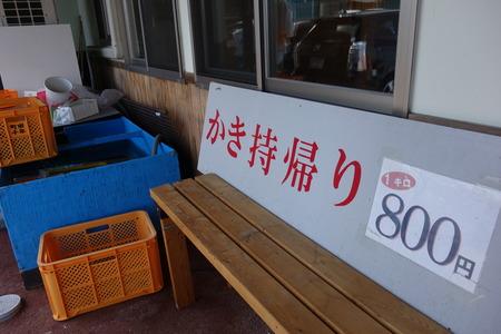 10-うなぎの緒里DSC00643