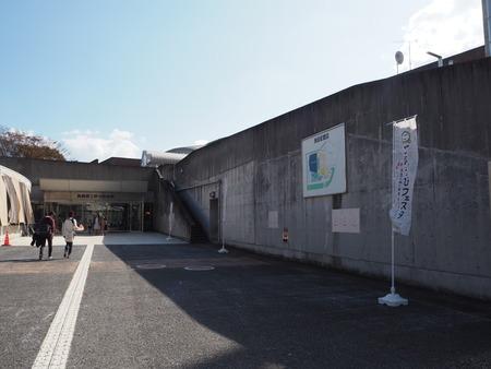 1-長崎市 ごほうびフェスタPB084213