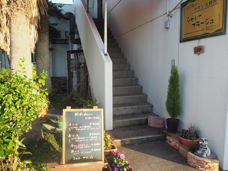 9-雲仙市小浜町 浜観ホテル シャトープラージュPA303353