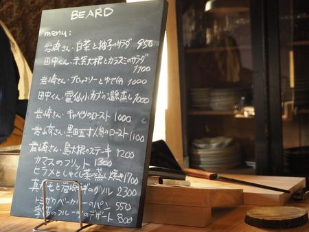 6-雲仙市小浜町 レストランBEARDビアードP1302281