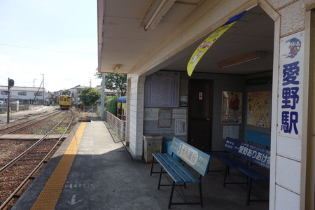 5-愛野駅DSC00352
