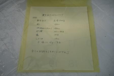 6-諫早市 大室さんバラ園DSC06205