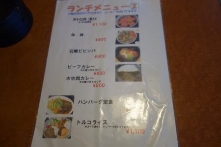 6-焼肉 音琴DSC09637