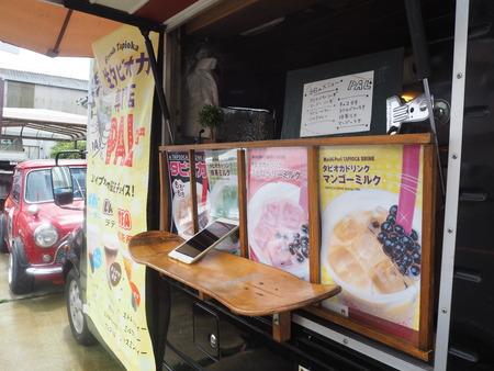 6-生タピオカ専門店 PAL+ P8227265