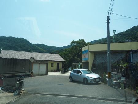 7-長崎市芒塚町 エンネックス 月と太陽の酵素カフェP7163093