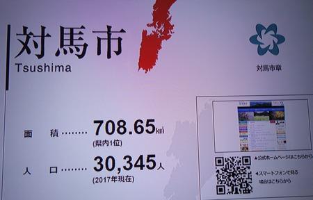 14−長崎県庁DSC00484