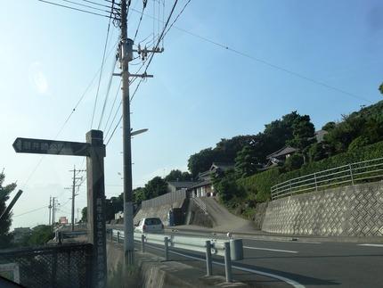 3-塩井崎公園DSC09997