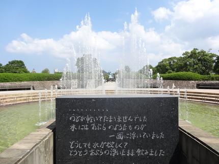 3-長崎DSC07241