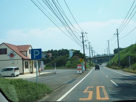 5-島原市有明町 松本農園製冰所P8220488