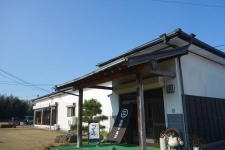 10-わかのやDSC03774