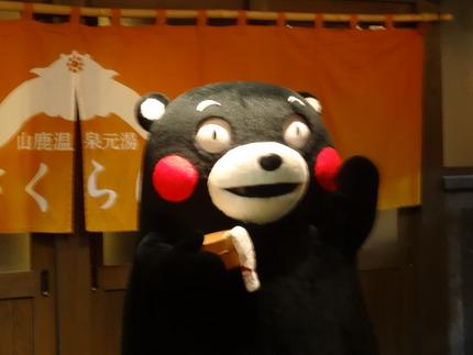 3-くまモンDSC01373
