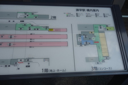 32-諫早駅 構内図DSC01723