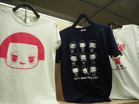 26-4-チコちゃんに叱られる! 福岡祭りP9159401