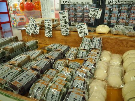9-上五島カミティ 遠山加工店かんころ餅PB211059
