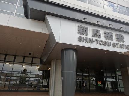 2-新鳥栖駅DSC09848