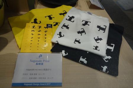 7-お曲がり猫DSC00500