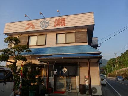 3-入潮DSC09259