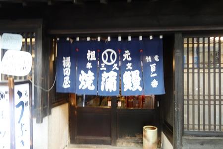 1-福田屋DSC09940