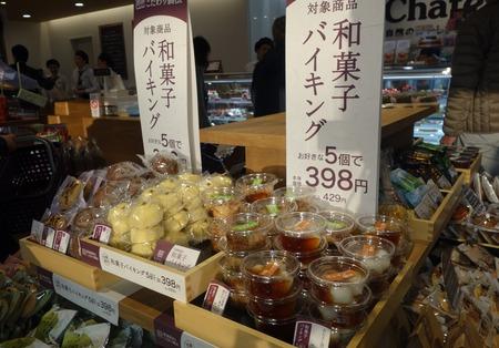 9-シャトレーゼ諌早泉町店DSC05621