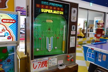 16−スーパーマッチDSC03398
